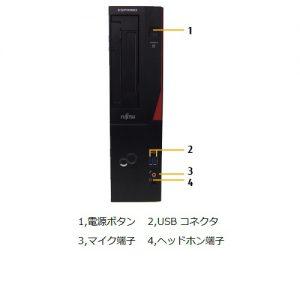 富士通D583XPシリアルパラレル正面図